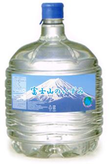 富士山のいずみ